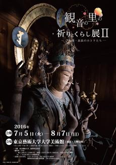 nagahama2.jpg
